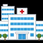病院で受診イラスト